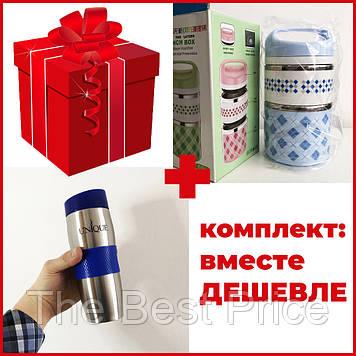Комплект ланч бокс UNIQUE UN-1521 0,9л термокружка UNIQUE UN-1072 0.38 л