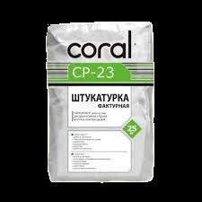 """Штукатурка мінеральна """"Барашек"""" сіра CP-23"""