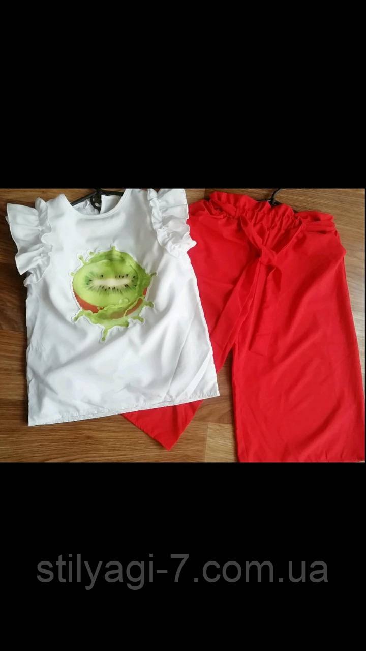 Костюм для дівчинки 7-10 років червоного, жовтого кольору з принтом фрукти оптом