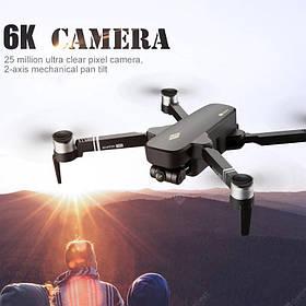 Квадрокоптер, дрон  8811Pro с камерой 6К