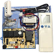 Система для дистанционного управления кондиционером QD-U 03 A+