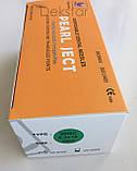 Голки cтоматологічні каpпульні PEARL JECT (100 шт), METRIC (Е 0,3 * 12 мм) помаранчеві, фото 2