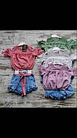 Костюм для дівчинки 5-8 років м'ятного, рожевого, молочного, пудра кольору оптом