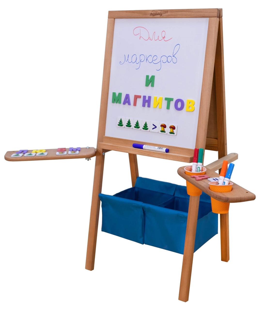 Мольберт детский Бабочка магнитный, двухсторонний, синие корзины. РК18