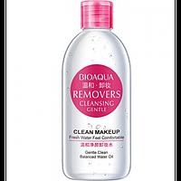 Міцелярна вода BIOAQUA Removers Gentle Cleansing для зняття макіяжу 250 мл