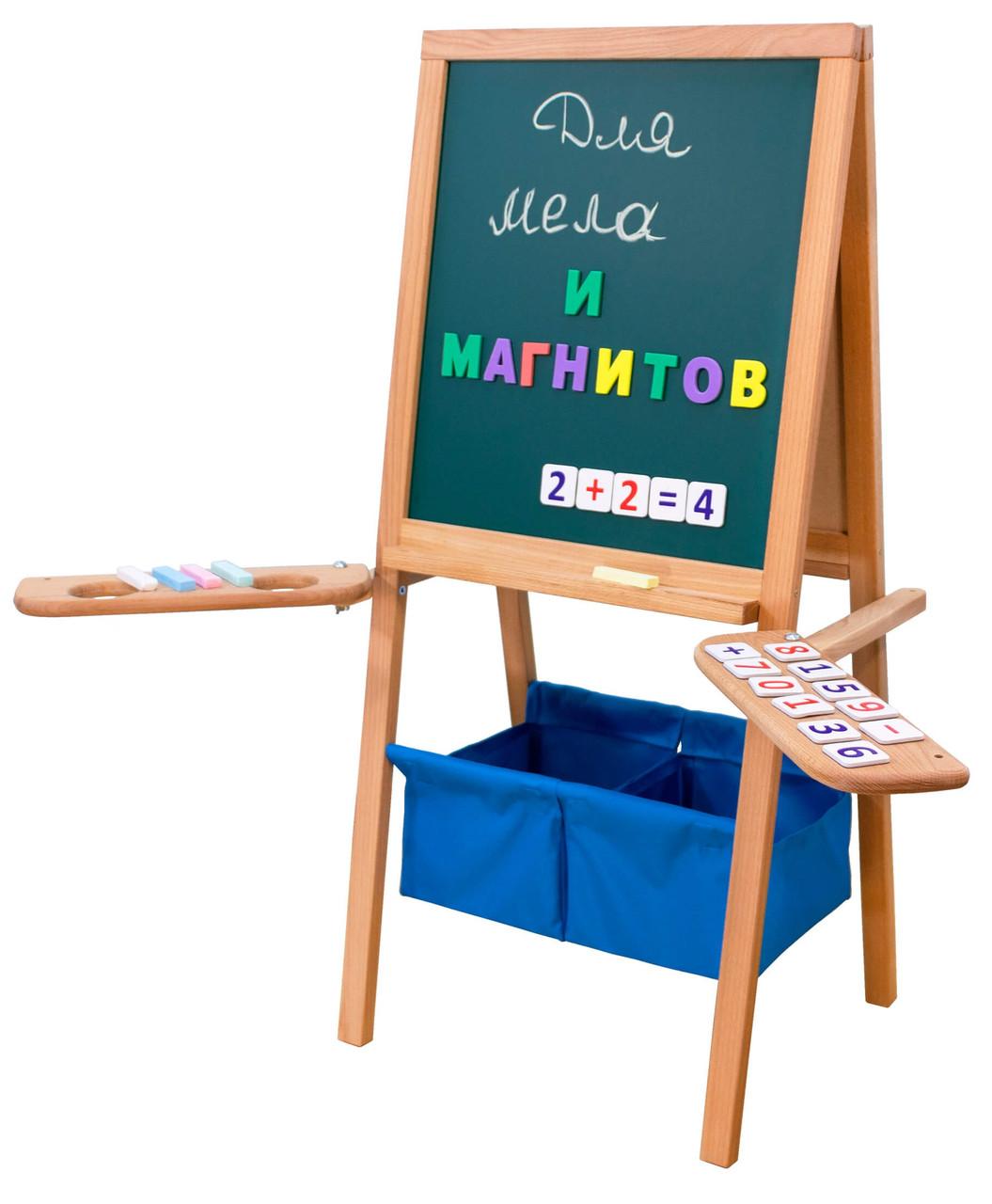 Мольберт детский Бабочка Грин магнитный, двухсторонний, синие корзины. РК41