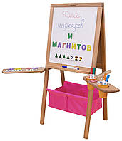 Мольберт детский Бабочка магнитный, двухсторонний, розовые корзины. РК42
