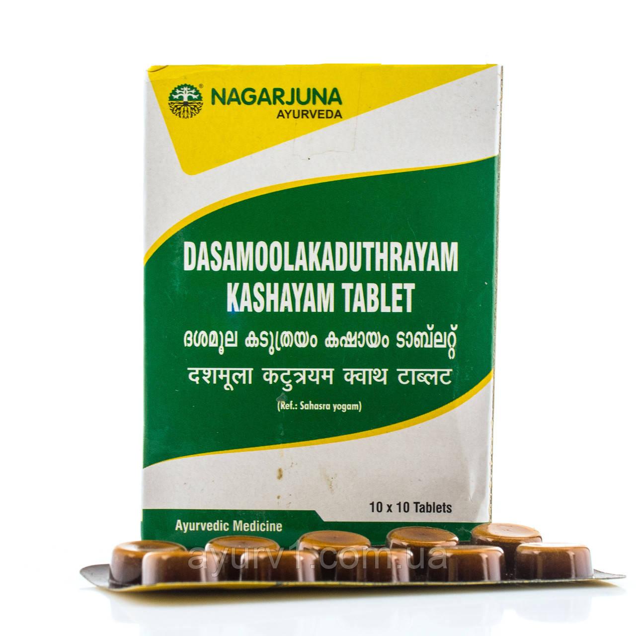 Дашамула Катутхраям Кашаям таблетки  DasamoolaKaduthrayam Kashayam tablet Nagarjuna / 100 tab.