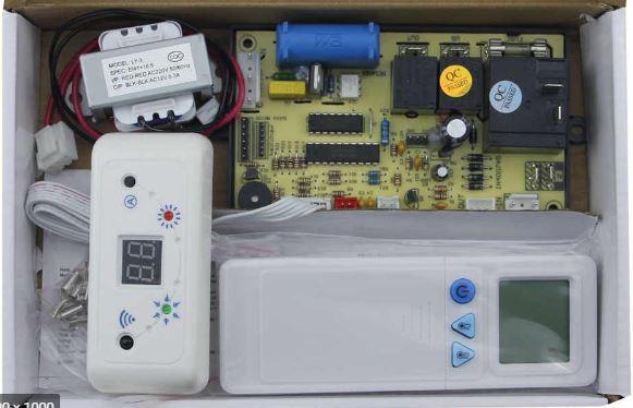 Система для дистанционного управления кондиционером QD-U 05 PG+