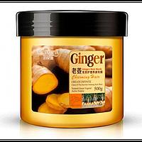 Питательная маска для волос BIOAQUA Ginger Hair Maskс экстрактом имбиря 500 мл