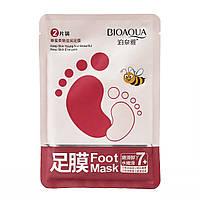 Маска-носки для ног BioAqua Foot Mask
