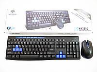 Комплект беспроводная клавиатура и мышка HK3800 Black (УЦЕНКА)