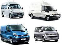 Разборка бусов, микроавтобусов, минивэнов - авторазборка.