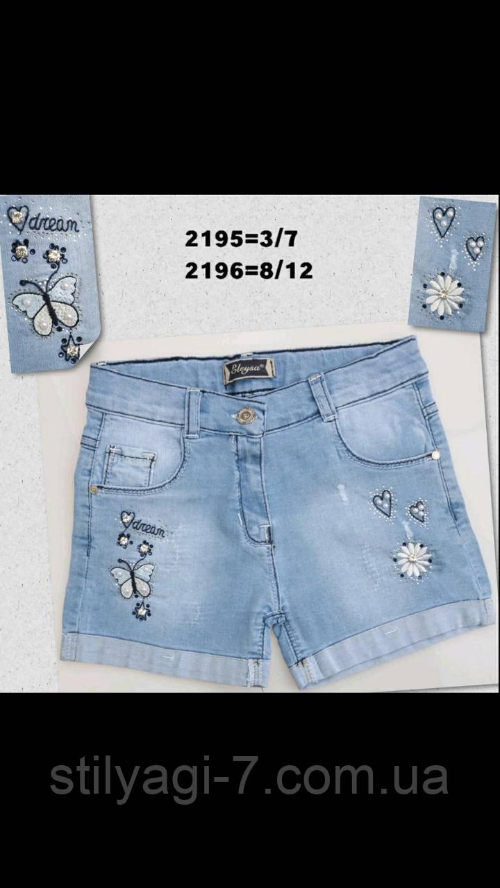 Джинсовые шорты для девочки 3-7 лет синего цвета бабочка, птичка оптом