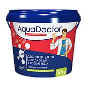 Хлор для бассейна AquaDoctor C-60T в таблетках 50 кг. Шоковый быстрорастворимый