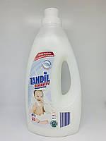 Гель для стирки детского белья TANDIL Spezialwaschmittel Sensitive 20 стирок