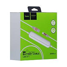 Портативна батарея Power Bank Hoco U22 2000 mAh Type C Cable Білий