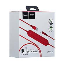 Портативна батарея Power Bank Hoco U22 2000 mAh Type C Cable Червоний