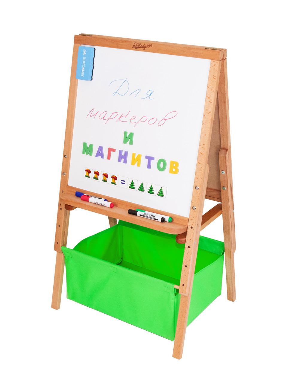 Мольберт дитячий Гроу регульований по висоті, магнітний, двосторонній, зелені кошики кошика. РК50