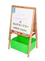 Мольберт детский  Гроу регулируемый по высоте, магнитный, двухсторонний, зелёные корзины корзины. РК50