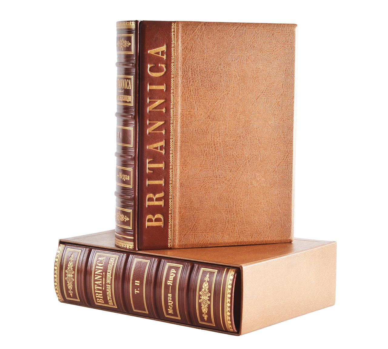 """""""Britannica. Настільна ілюстрована енциклопедія"""" в 2 томах подарункове видання в шкіряній палітурці"""
