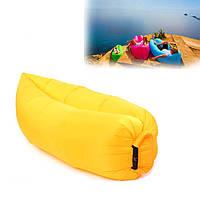Ламзак надувной лежак для пляжа двухслойный Надувной диван мешок для пляжа Lamzak