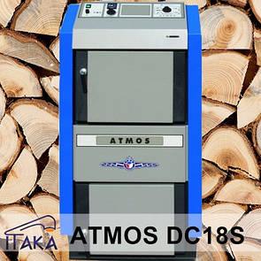 Котел Atmos DC18S