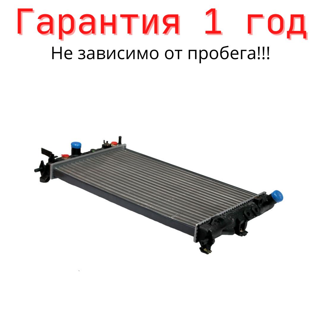 SATO Радіатор OPEL Vectra B 95-
