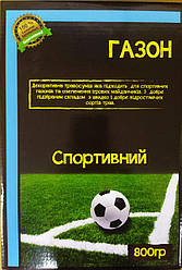 Семена газонной травы Спортивная 800г FF