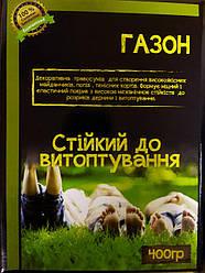 Семена газонной травы Устойчивая до вытаптывания 400г FF