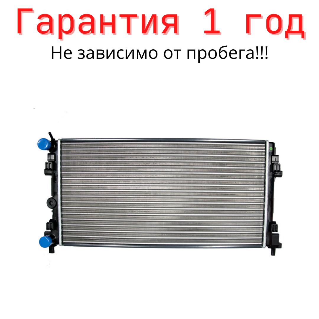 SATO Радіатор VAG Polo V 09-, Fabia II 07-