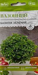 Семена базилика зелёного Вазонный 0,5г ВЕЛЕС