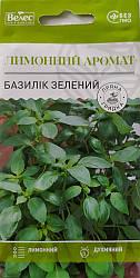Семена базилика зелёного Лимонный аромат 0,5г ВЕЛЕС