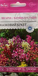Семена льнянки Линария сказочый букет 0,2г ВЕЛЕС