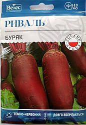 Семена свеклы Ривал 20г ВЕЛЕС