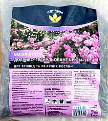 Удобрение для Роз 1кг PLANTAGROW