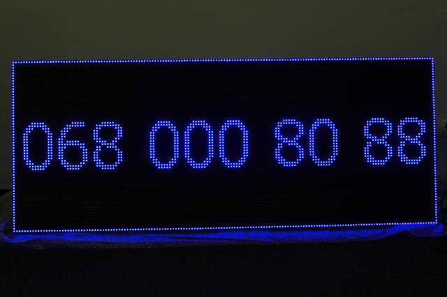 Светодиодная строка 160 см * 64 см синяя 2