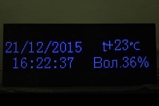 Светодиодная строка 160 см * 64 см синяя 3