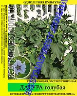 Семена Датура (дурман) голубая 50 г