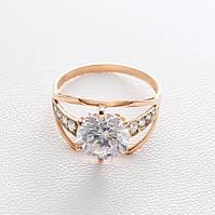 Золотое кольцо с большим фианитом КП19