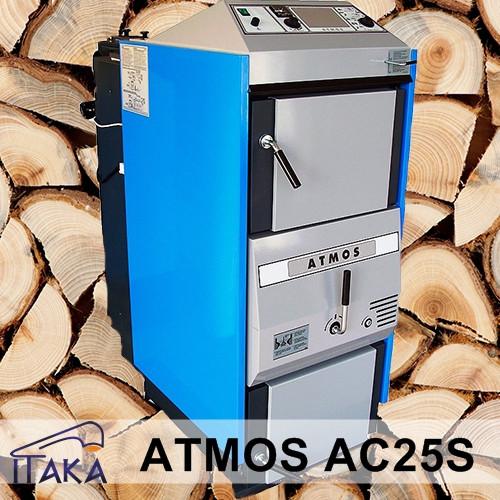 Котел Atmos AC25S