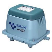 Мембранный компрессор HIBLOW HP-100 для пруда, водоема, септика, узв, озера