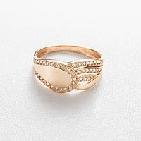 Кольцо женское золотое с фианитами КП1734