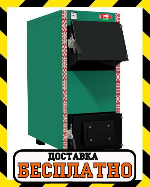 Котел длительного горения ZUBR EKO 20 кВт. Беларусь / 5мм!