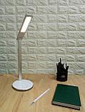 Настольная ЛЕД лампа с беспроводной зарядкой Qi (Чи) Белая, фото 2