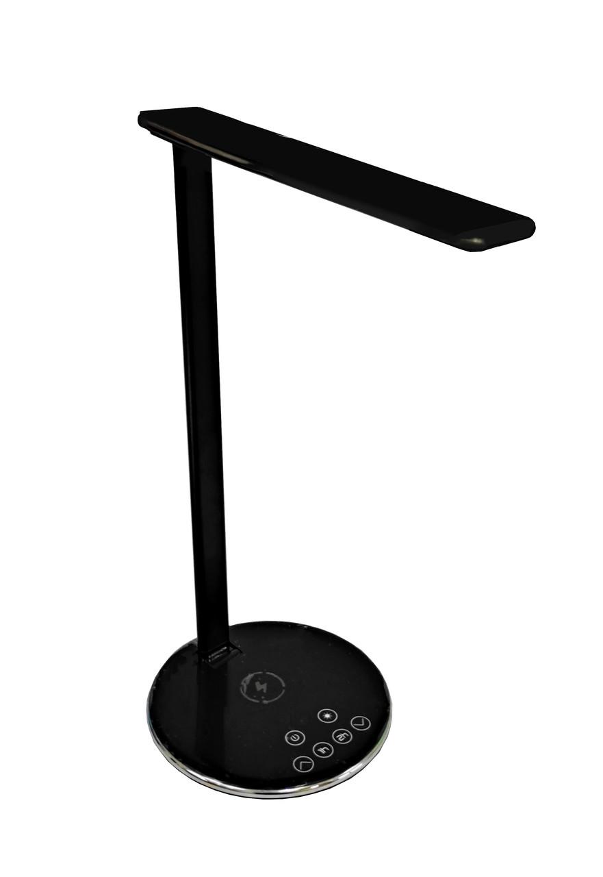 Настольная ЛЕД лампа с беспроводной зарядкой Qi (Чи) Чёрная