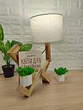 Настільна лампа-чоловічок, фото 4