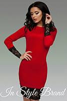 Платье иц1583, фото 1