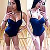 Сексуальное боди с чашками для груди (черное, красное, синее), фото 3