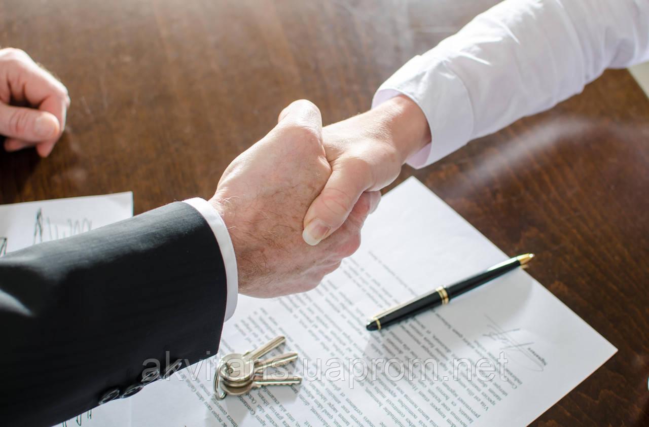 юридическая консультация составление договоров